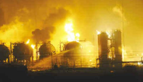 Химически продукти от преработване