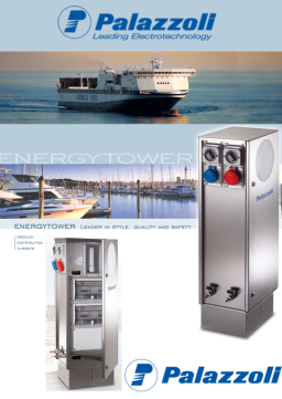 Каталог Energytower. Електрооборудване за пристанища.