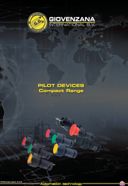 Giovernzana International : Каталог контролни бутони