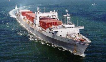 Корабно сервизно електрооборудване